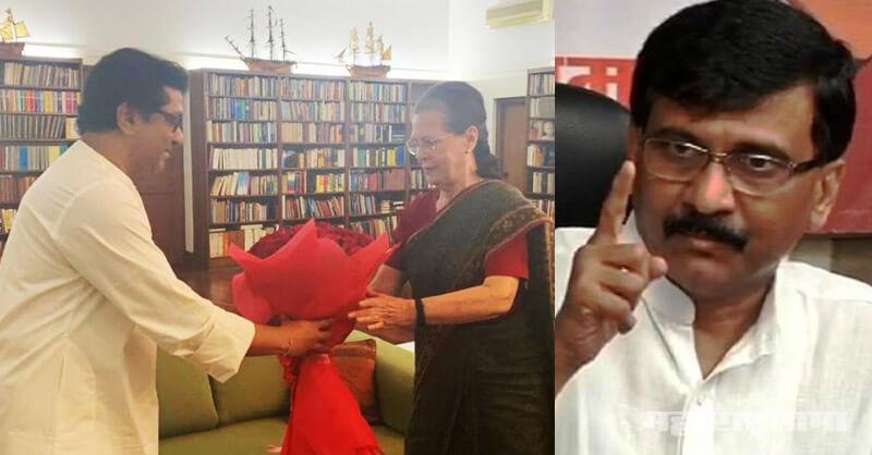 Shivsena, Sanjay Raut, Uddhav Thackeray, Raj Thackeray, MNS, Congress, Soniya Gandhi, Congress NCP alliance, Maharashtra State Assembly Election 2019