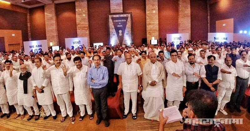 Shivsena, NCP, Congress, Mahavikaaghadi