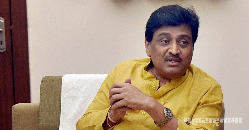 Maratha reservation, Decision to be challenged, Minister Ashok Chavan, Marathi News ABP Maza