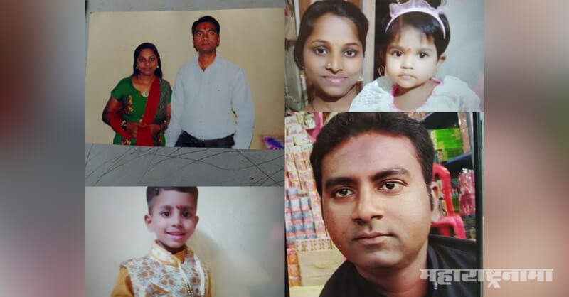 Pune, Family suicide