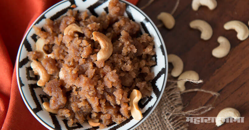 Special recipe, fasting food, Shingada flour halwas