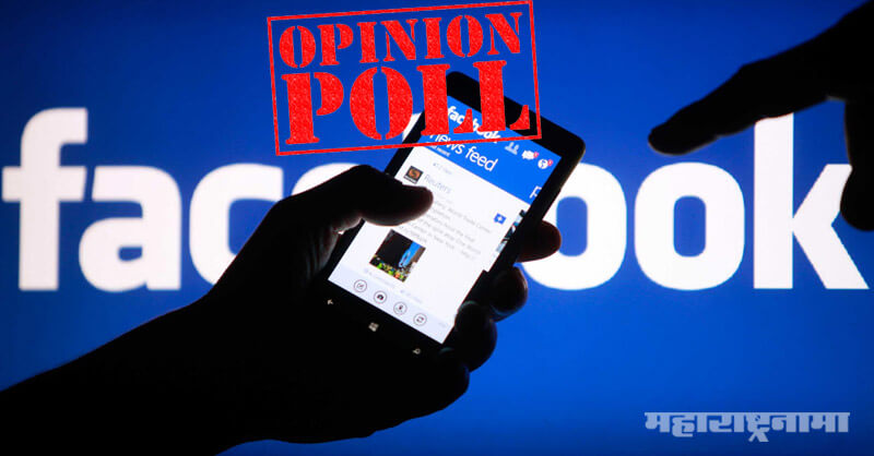Opinion Poll, Exit Poll, Social Media