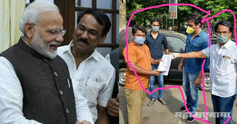 Political connections, Shankar Pawar, Sonu Sood