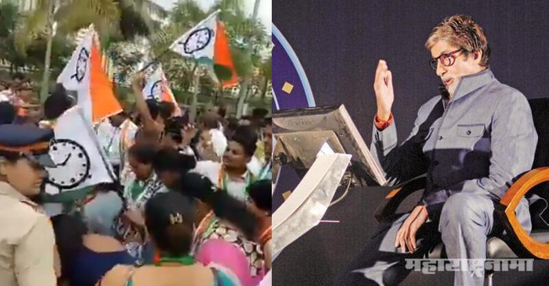 KBC 11, Amitabh Bachchan, Chhatrapati Shivaji Maharaj, SONY TV