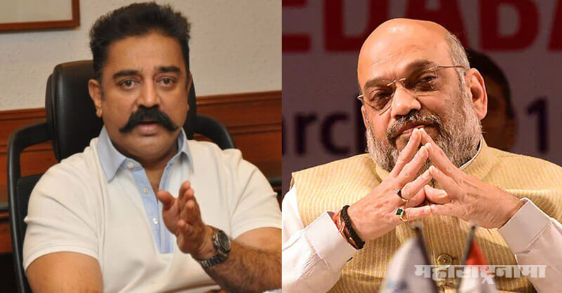 Amit Shah, Kamal Haasan, Tamil language, Hindi language