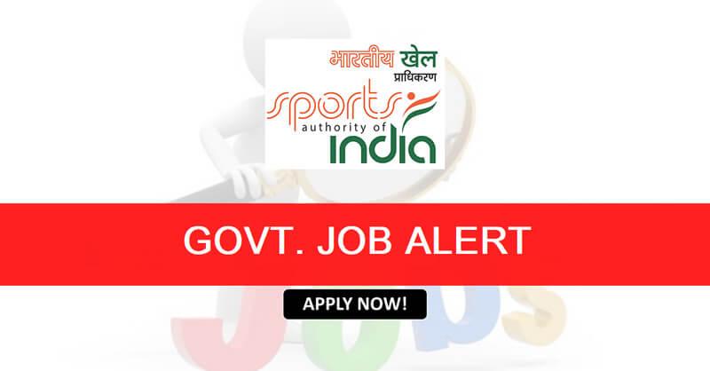 Sports Authority of India Recruitment 2020, SAI Recruitment 2020, notification released, free job alert