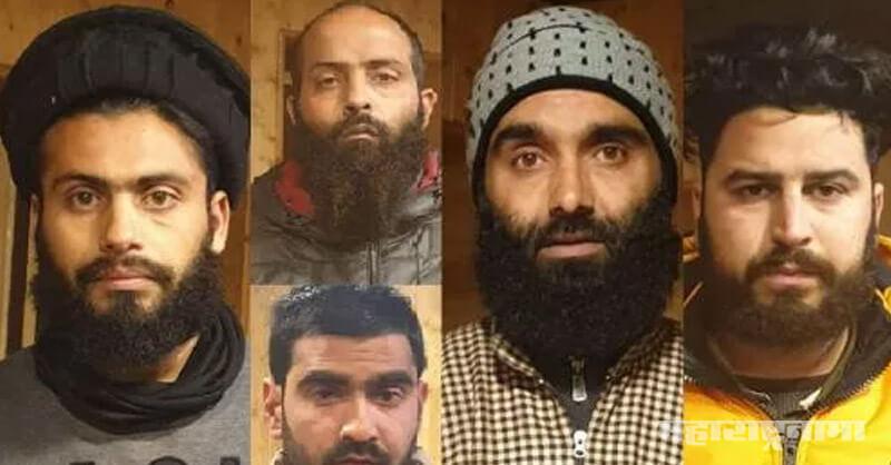Terrorist, 26 January
