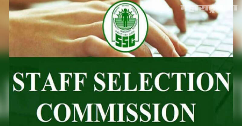 Staff Selection recruitment 2020, SSC Recruitment 2020, notification released, free job alert