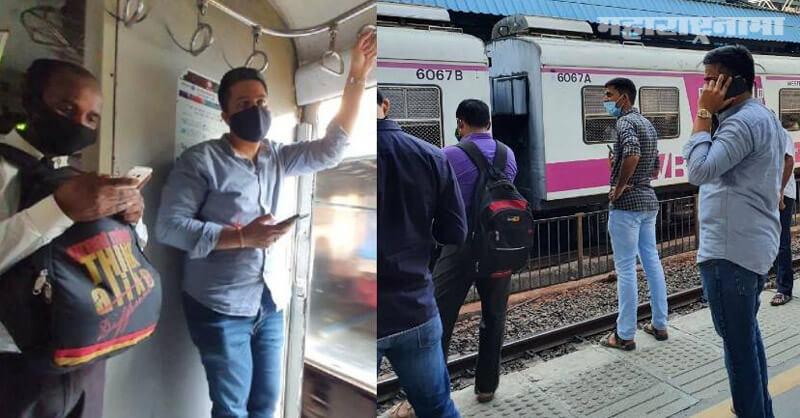 NCP MLA Rohit Pawar, Mumbai local, travel to all