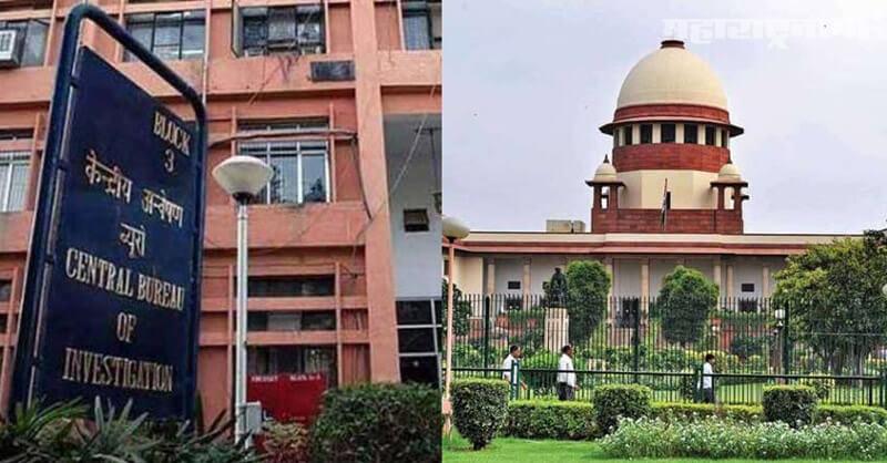 State government, permission required, CBI investigation, Supreme Court