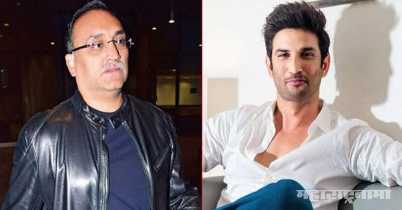 Police Statement, Aditya Chopra, Yash Raj Films, Sushant Singh Rajput