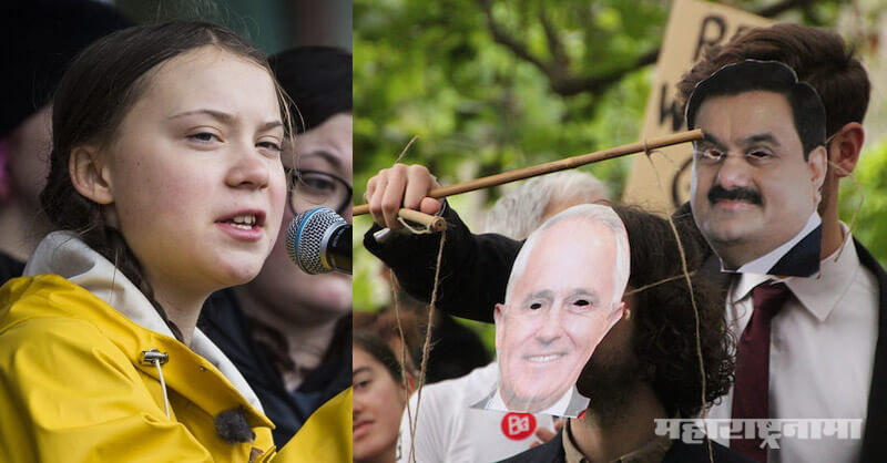 Environmentalist Greta Thunberg, Adani group coal mine, Australia, Stop Adani