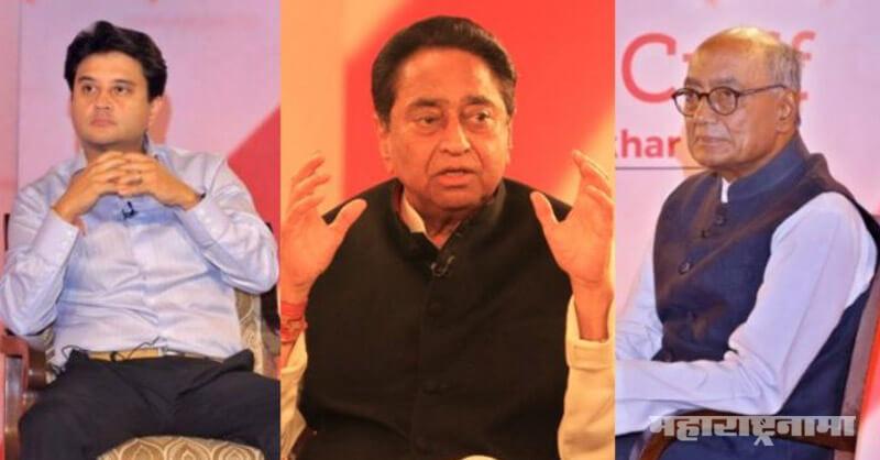 CM Kamal Nath Govt, Madhya Pradesh Govt in danger