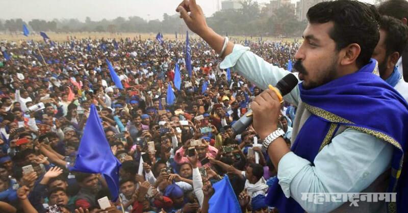 Azad Samaj Party, Chandrashekhar Azad, News Latest Updates