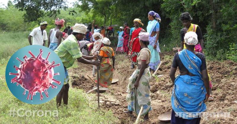 Corona Crisis, MGNREGA wages