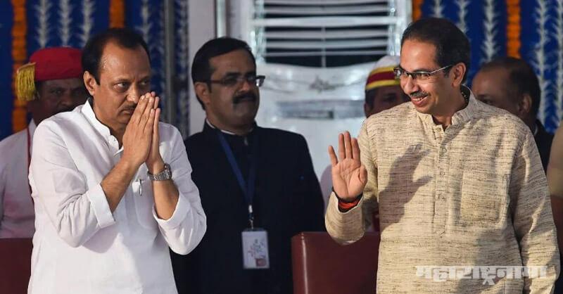 Story Chief Minster Uddhav Thackeray, Maha Vikas Aghadi alliance, Shivneri Fort