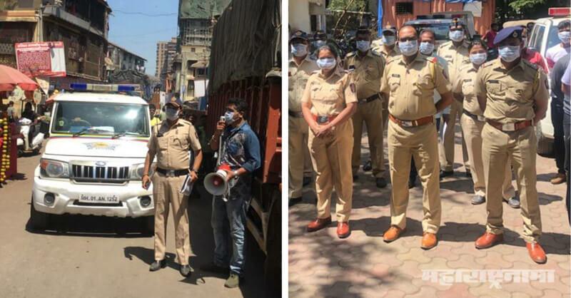 NCP MLA Amol Mitkari, Corona Virus Crisis, Maharashtra Police, Mumbai Police