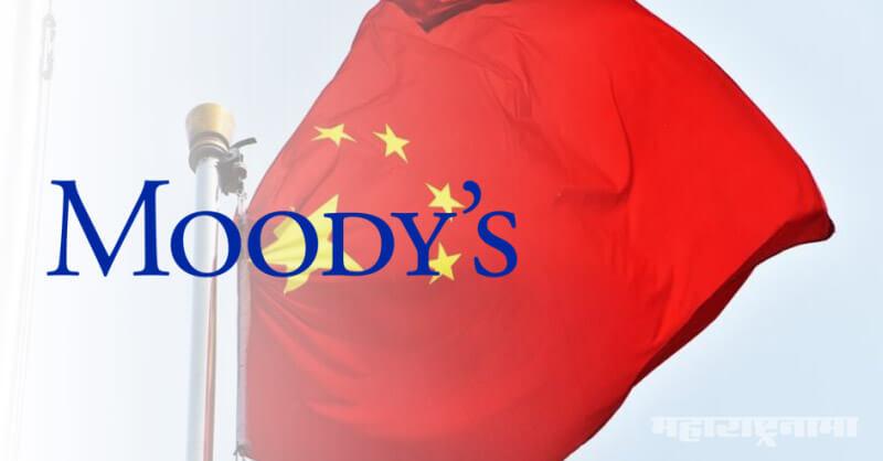 Corona Crisis, Corona Virus, China Moodys Report