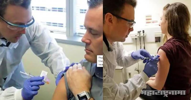 Covid 19, Corona Crisis, UK Scientist, Anti Corona Vaccine
