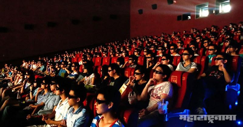 Corona Crisis, Corona Virus, China people watching blockbuster Movies