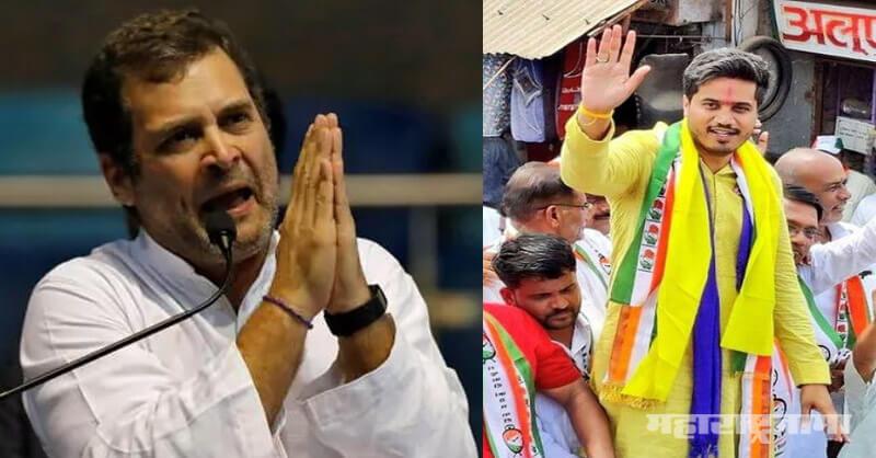 NCP MLA Rohit Pawar, Congress MP Rahul Gandhi, Corona Virus Crisis