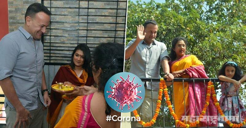 Corona Crisis, Covid19, Ireland PM Leo Varadkar