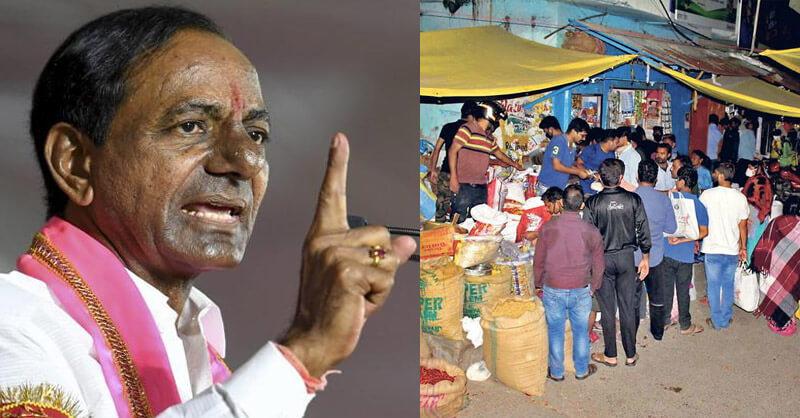 Telangana Corona Crisis, Shoot At Sight, CM K Chandrashekar Rao