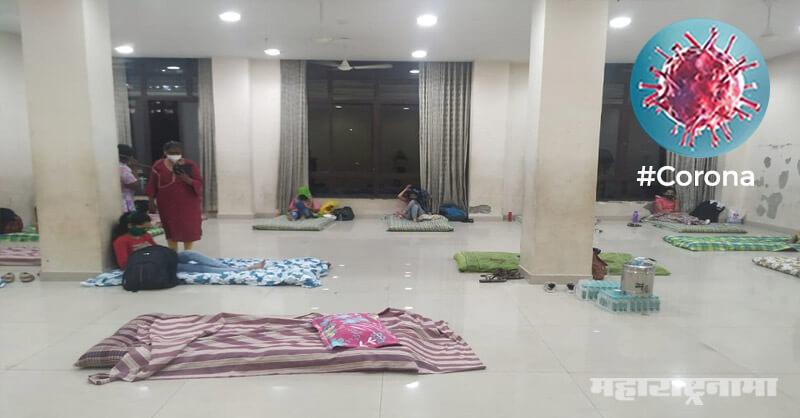 Maharashtra, Corona Crisis, Covid 19, Home Quarantine