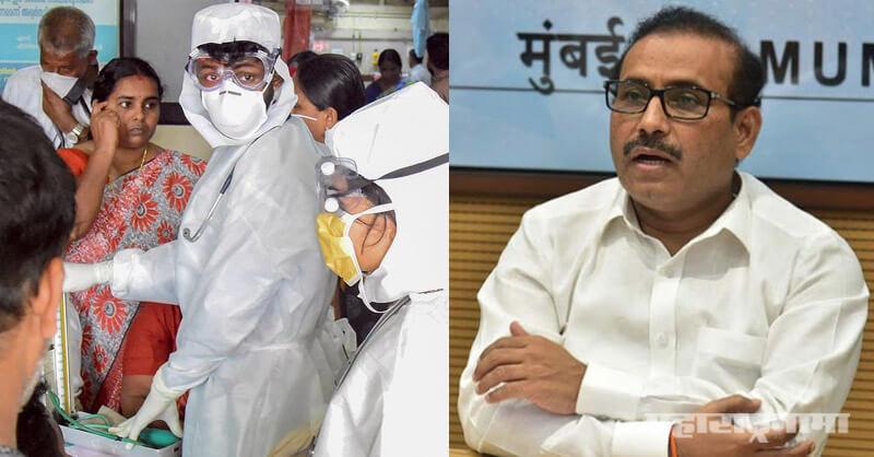 Health Minister Rajesh Tope, Corona Virus