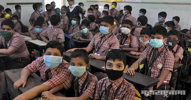 Coronavirus, Reopen Schools, Educational Institutes