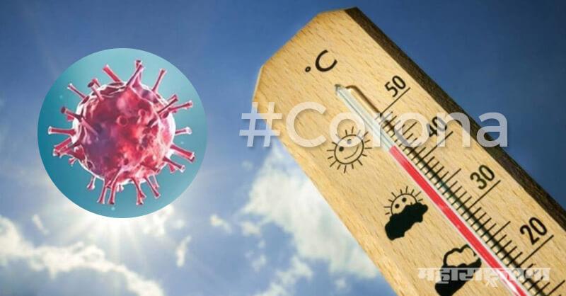 Corona Crisis, Corona Virus