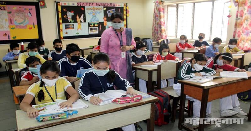 BMC, 206 illegal schools, Mumbai city