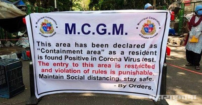 Mumbai, BMC, Deputy Commissioner dies due to corona