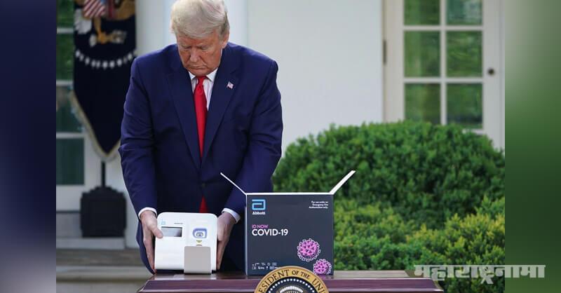 Corona virus Lockdown, US President Donald Trump, Testing Covid 19 Vaccine