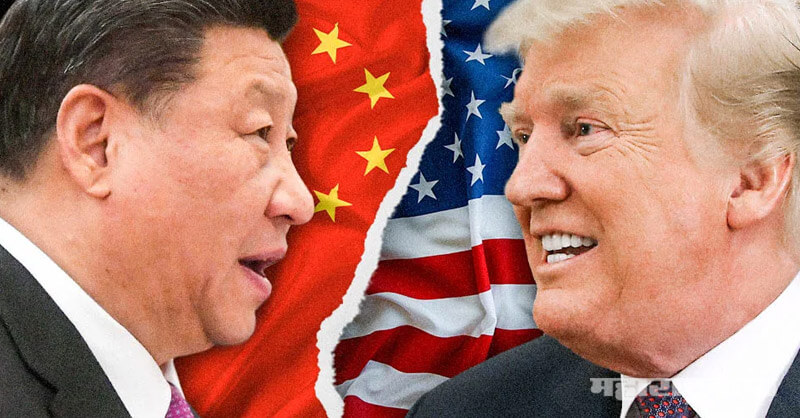 India China, America Reaction