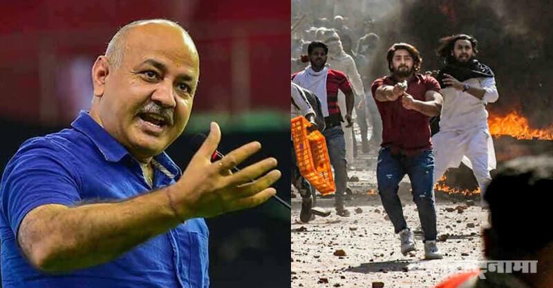 CM Arvind Kejariwal, DCM Manish Sisodia, violence in north east Delhi, CAA Protest