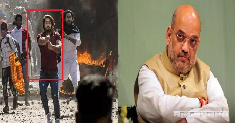 Delhi Violence, Union Minister Amit Shah