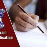 Sarkari Naukri | UPSC पूर्व परीक्षा लांबणीवर पडण्याची शक्यता | सुनावणी २८ सप्टेंबरला