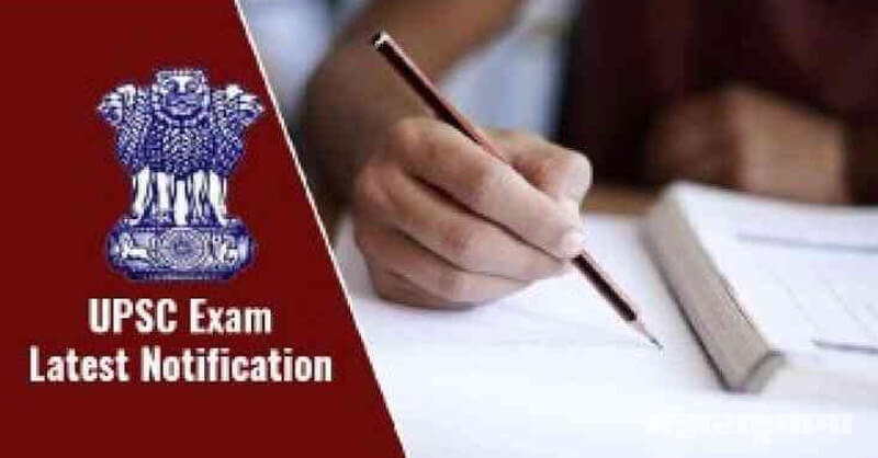 UPSC Civil Services 2020, UPSC Prelim exam, IAS Prelims Test Series 2020, Marathi News ABP Maza