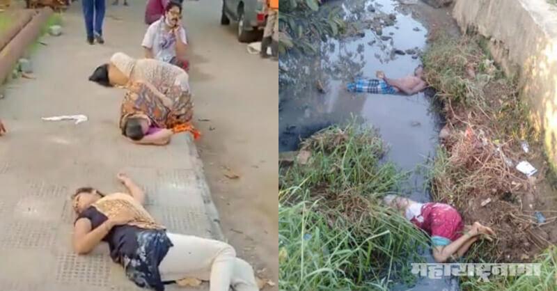 Andhra Pradesh, Gas Leak, LG Polymers
