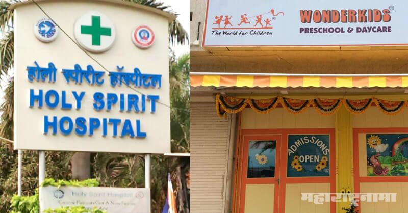 Corona Crisis, Holy Spirit Hospital, OPD Service