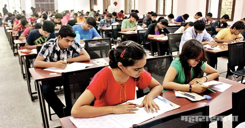 State Board, SSC and HSC Board, Exam result