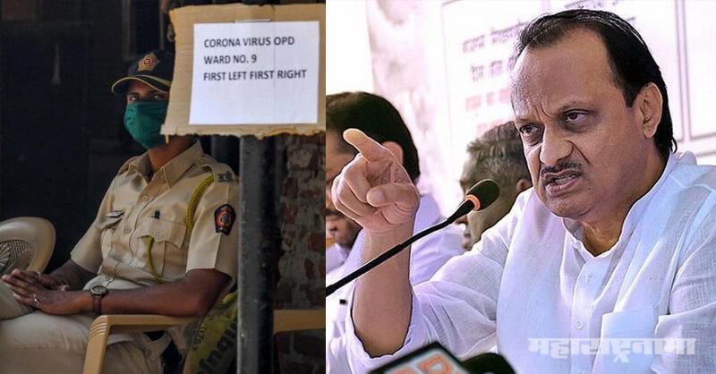 Corona Crisis, Covid 19, Maharashtra Police, Ajit Pawar