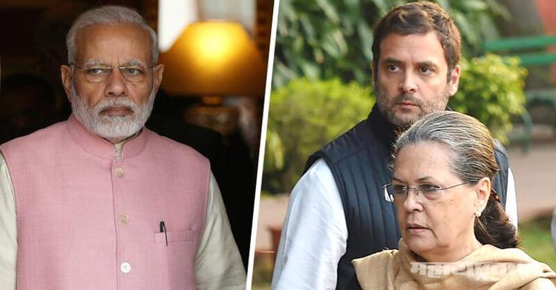 Sonia Gandhi, Congress, Migrants labours, Corona Crisis, Traveling Cost