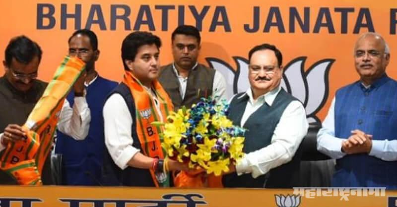 PM Narendra Modi, BJP Leader Jyotiraditya Scindia