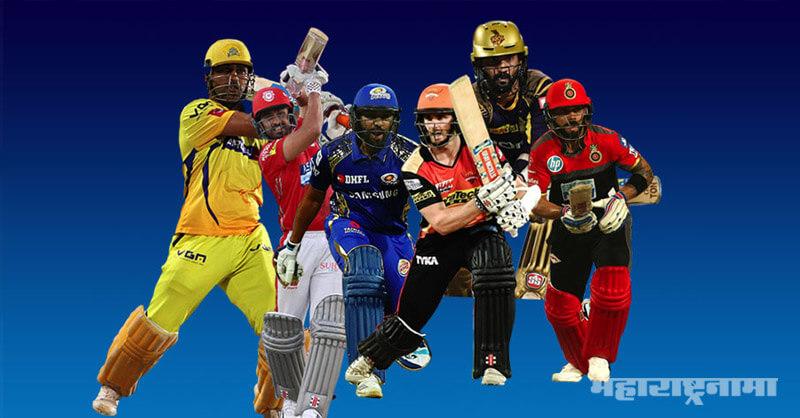 IPL 2020, BCCI