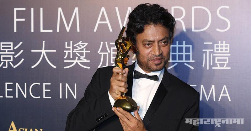 Bollywood, great Actor Irfan Khan, passes away