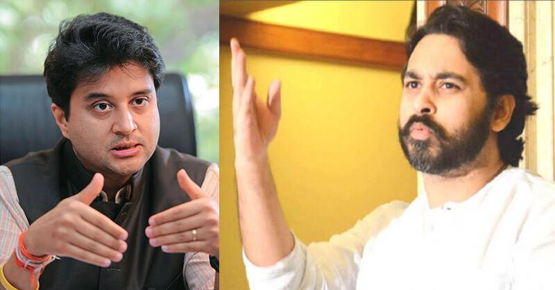 BJP Leader Nilesh Rane, Jyotiraditya Scindia, quits congress party