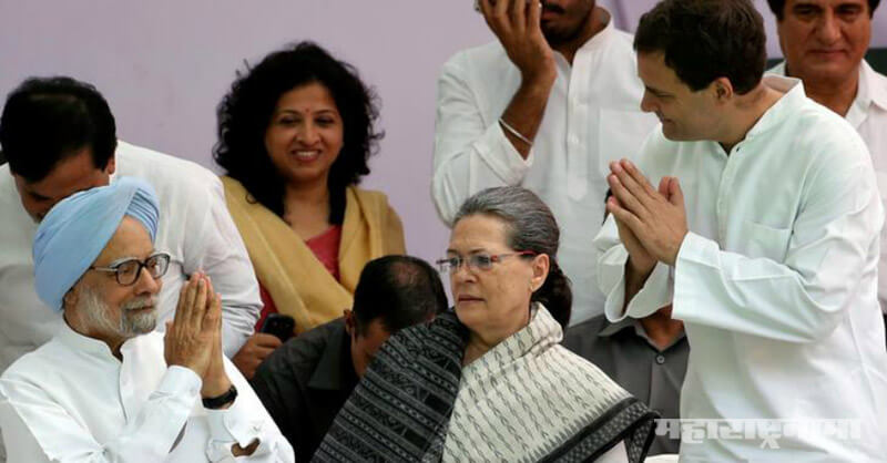 Former PM of India Manmohan Singh, resignation, Montek Singh Ahluwalia