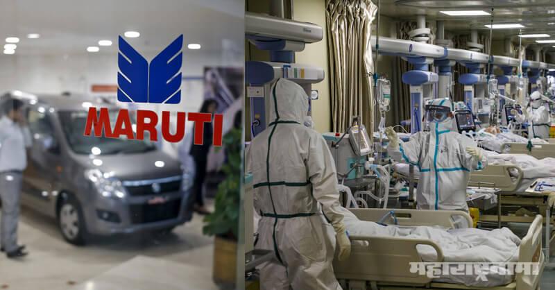 Corona Crisis, Maruti Suzuki Mobilizes of ventilators